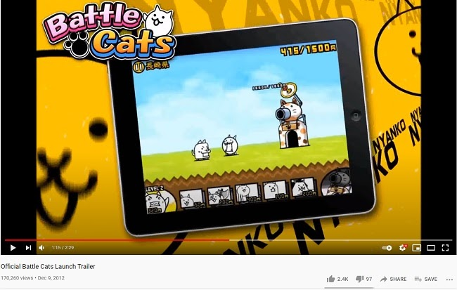 the battle cats release trailer